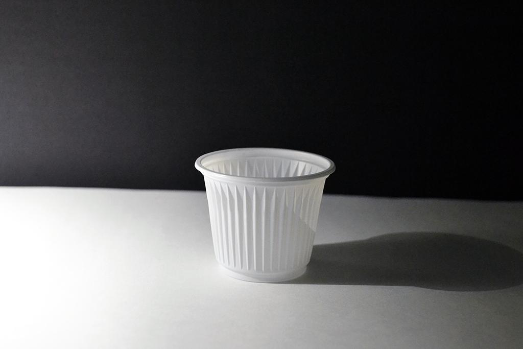 copo 50ml branco
