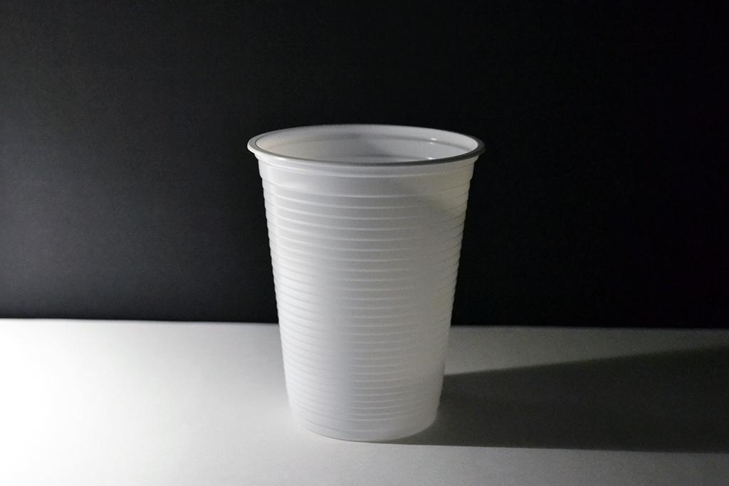copo pp 200ml branco