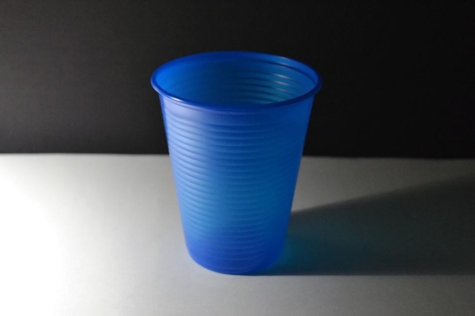 copo 200ml azul escuro